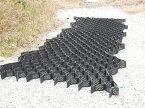 〇ジオセル工法マット 2m*5m*10cm 頑丈な地盤を作る時下に埋めます。 駐車場 修理 地道 工事現場 入口 道路 泥濘 水溜り
