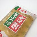 本格!沖縄そば(スープ)<1人前>古謝製麺所┃宮古そば