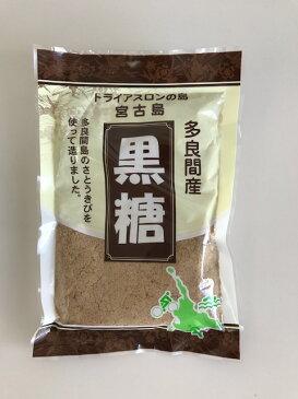 宮古島多良間産 粉黒糖(300g)