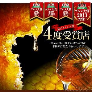 業務用ハンガリー産アカシア蜂蜜12kg缶詰