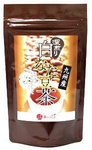 深煎り白なた豆茶【九州産】