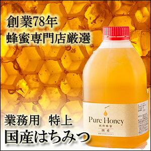 国産はちみつ(蜂蜜・ハチミツ)2.0kg【送料無料】