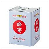 【業務用】中国産純粋はちみつ(蜂蜜)12kg缶詰(受注生産品)【純粋蜂蜜】