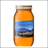 アルゼンチン産はちみつ(1kg 瓶)【純粋蜂蜜】