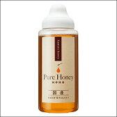 国産はちみつ(蜂蜜・ハチミツ)1.0kg便利なポリ容器タイプ【純粋蜂蜜】