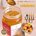 送料無料 毎日飲める酢 200ml×2本 蜂蜜 250g×1個 健康セット |