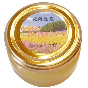北海道産初春の結晶はちみつ150g