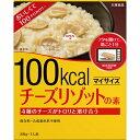 (全国送料無料) 大塚食品 マイサイズ チーズリゾットの素 86g 2コセット メール便 (4901150101004x2m)