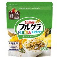 カルビーフルグラトロピカルココナッツ味450g8コ(4901330744069)