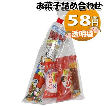 さんきゅーマーチ お菓子袋詰め合わせ 袋詰め 58A (omtma0442)