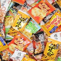 ヤスイフーズお菓子・おつまみ100コバラエティセット