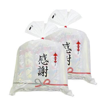 (地域限定送料無料) 【2コセット】感謝袋に入った味おまかせ やおきん うまい棒24本セット (omtma6498k)