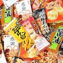 (地域限定送料無料) 小袋せんべい・おつまみ菓子バラエティセット (6種・計540コ) C さんきゅーマーチ (omtma7118k)の商品画像