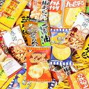 (地域限定送料無料) 小袋せんべい・おつまみ駄菓子 いろいろセット (10種・計260コ) B さんきゅーマーチ (omtma7121k)の商品画像