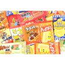 (全国送料無料) 駄菓子おせんべいセット2 (7種・計35個) さんきゅーマーチ メール便 (omtmb6604)の商品画像