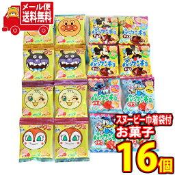 (全国送料無料) キャラクターセット!スヌーピー巾着(小)にディズニー柄パックンチョ(チョコ・イチゴ)とアンパンマングミセット(小袋食べきりサイズ) さんきゅーマーチ メール便 (omtmb7525)