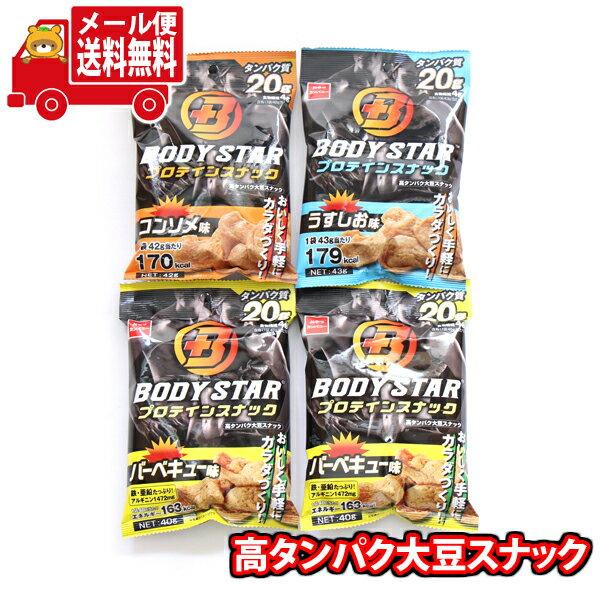 スナック菓子, その他 () BODY STAR3 (omtmb7765)
