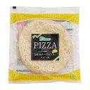 (地域限定送料無料)業務用 (単品) Diano 5種のチーズピッツァ ナポリ風 冷凍 1枚(206g) 5袋(計5枚)(冷凍)(295338000sx5k)