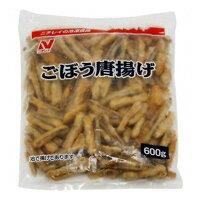 (地域限定送料無料)(単品)UCC業務用ニチレイごぼうの唐揚げ600g(冷凍)