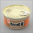 マルヨ/かに味噌(100g缶)【カニみそ・かにみそ・缶詰・パ...