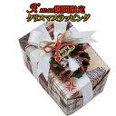 クリスマス期間限定 スペシャルラッピングB 【X'mas/Christmas/ギフト/プレゼント/記念日/誕生日】【楽ギフ_包装】【RCP】 02P12Oct15