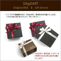 ギフトに最適なDAgDART専用BOXが付属!