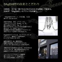 DAgDARTダグダート[Glass]スタイリッシュデザインシルバーネクタイピンDK-059