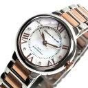【今ならベルト調節工具付き!】 Mauro Jerardi マウロジェラルディ レディース腕時計 ソーラー 真珠貝文字盤 MJ024-5 【RCP】 02P12Oct15