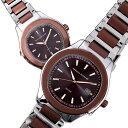 マウロジェラルディ 腕時計 ペア ペアウォッチ Mauro Jerardi ソーラー ブラウン文字盤 MJ053-4 MJ054-4