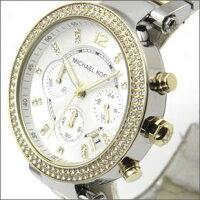 マイケルコースレディース腕時計ラインストーンクロノグラフMK5626