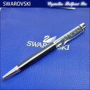 スワロフスキー SWAROVSKI クリスタルボールペン ダークグレー(ブラック) 5247793【メール便選択可 送料250円】