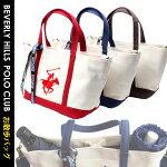 ビバリーヒルズポロクラブペット用&お散歩バッグ男女兼用2WAYバッグ手提げバッグ肩掛けバッグ帆布