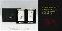 ZIPPOジッポライターアラベスクハートペアセットブラックAH-PAIR-BN1ペアジッポーライター【ギフト/プレゼント/喫煙具/デザインジッポー】