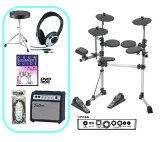 【◆数量限定・送料無料!◆】【ヘッドホン・ドラム椅子・DVD・アンプ付き!】MEDELI デジタルドラムセット(電子ドラム) DD-402KII−DIY KIT SET4
