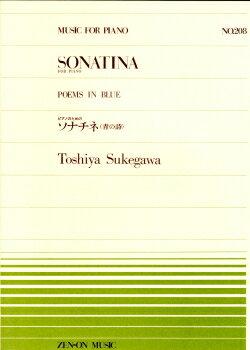 本・雑誌・コミック, 楽譜 No.208