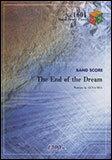 本・雑誌・コミック, 楽譜 The End of the DreamLUNA SEA 1601