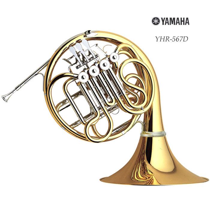 金管楽器, ホルン yamaha(FB YHR-567