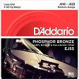 【D'Addario (ダダリオ)】【バンジョー弦】フォスファー Medium 5弦 .010-.023 EJ55