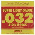 【YAMAHA(ヤマハ)】【エレキギター弦】【バラ弦】 H1065 5弦 .032インチ