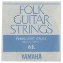 【YAMAHA】【アコギ弦】【バラ弦】FS526 6弦 .053インチ
