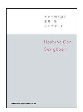 本・雑誌・コミック, 楽譜 Songbook()