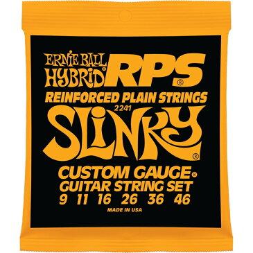 *【ERNIE BALL(アーニーボール) エレキギター弦】 2241 ギター弦 (09-46) RPS HYBRID SLINKY ハイブリッド・スリンキー