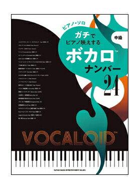 本・雑誌・コミック, 楽譜 24()