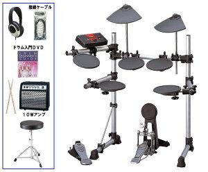 【人気No.1デジタルドラム(電子ドラム)】【アンプ・ヘッドホン・ケーブル・椅子・スティック...