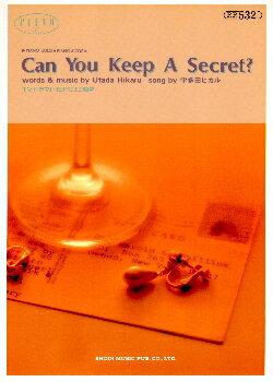 本・雑誌・コミック, 楽譜 Can you keep a secret
