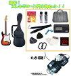 *【送料無料】【入門用エレキギターST-180 (ST180) 小物12点セット】【smtb-k】【ky】