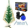 【期間限定ポイント5倍!】【送料無料】クリスマスツリー100cmヌードツリークラシックX'masツリー