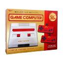 【送料無料】ゲームコンピューターFC CLASSICAL 3rd レッド ファミコン互換機 30ゲー...