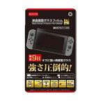 【メール便送料無料】ニンテンドースイッチ用 液晶画面ガラスフィルム 極 Nintendo Switch 保護フィルム コロンバスサークル CC-NSSGF-CL