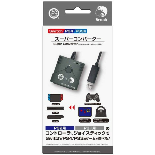 Nintendo Switch, 周辺機器 PS4 PS2PS1 CC-P4SCV-GR PS4Nintendo SwitchSwitch Light